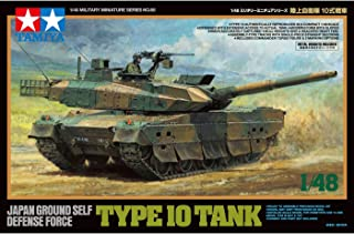 Tamiya America, Inc 1/48 JGSDF Type 10 Tank, TAM32588