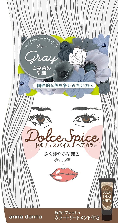 フォーラム道路を作るプロセスファッションアンナドンナ ドルチェスパイス ヘアカラー(白髪用)<グレー>
