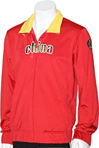 PUMA China Track Jacket