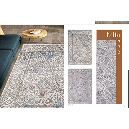 Talia Area Rugs 772 Prism 5 X 7 Area Rug Kitchen Dining