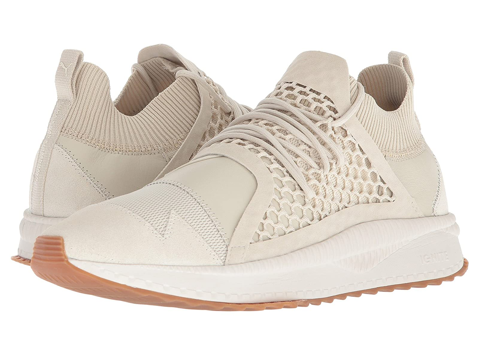 PUMA Puma x Han KJØBENHAVN TSUGI Netfit SneakerAtmospheric grades have affordable shoes