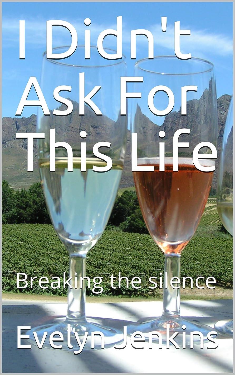 アンケートスツールネイティブI Didn't Ask For This Life: Breaking the silence (English Edition)