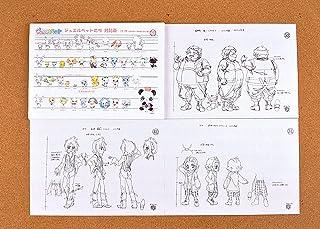 ジュエルペット きら☆デコッ! 設定資料 制作資料 【162枚】【東京書販】