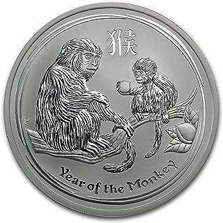 2016 AU Australia 5 oz Silver Lunar Monkey BU Silver Brilliant Uncirculated
