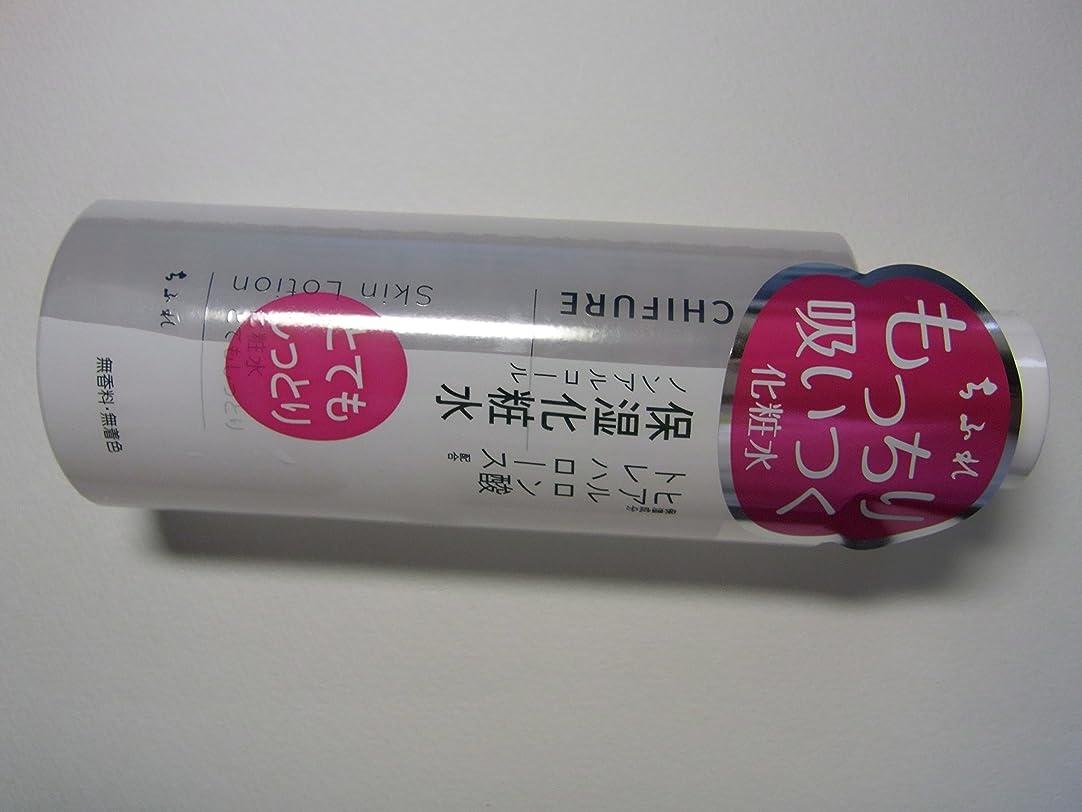 はしご操る記憶ちふれ化粧品 化粧水 とてもしっとりタイプ 180ML