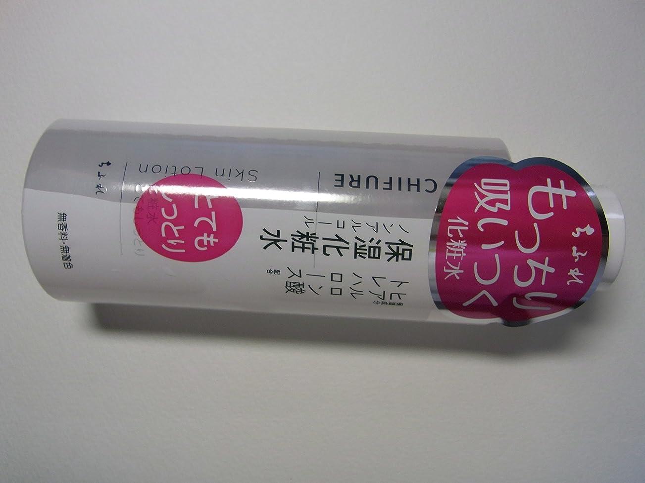 びっくりするビバ引き渡すちふれ化粧品 化粧水 とてもしっとりタイプ 180ML