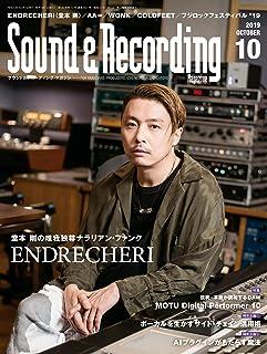サウンド&レコーディング・マガジン 2019年10月号