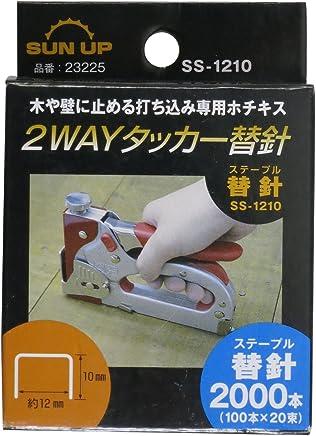 SUN UP 2ウェイタッカー 替針 2000本入 SS-1210