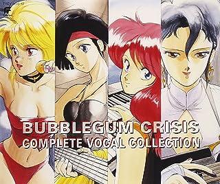 Bubblegum Crisis Voc