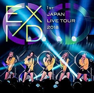 EXID 1st JAPAN LIVE TOUR 2018 [DVD]