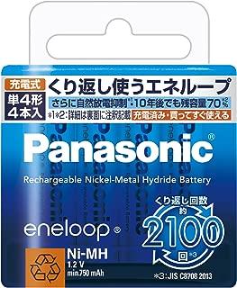 パナソニック エネループ 単4形充電池 4本パック スタンダードモデル BK-4MCC/4