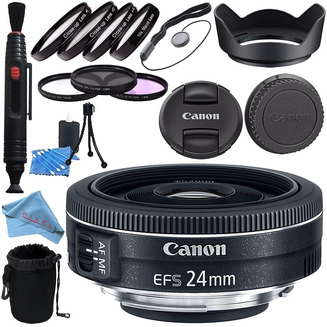 Canon EF-S 24mm f/2.8 STM Lens 9522B002 + 52mm 3 Piece Filter Kit + 52mm Macro Close Up Kit + Lens Cleaning Kit + Lens Pouch + 52mm Tulip Lens Hood + Fibercloth Bundle