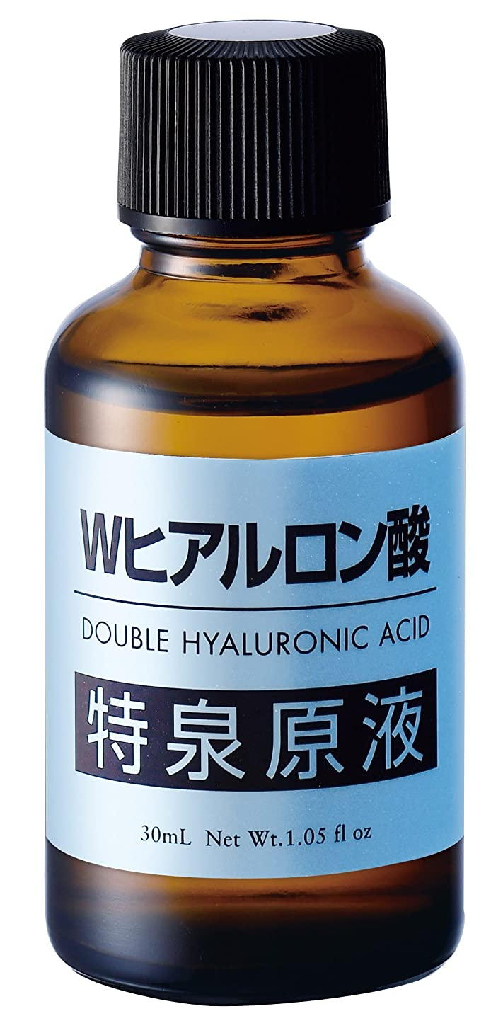 波不承認ネストWヒアルロン酸 特泉原液 30mL
