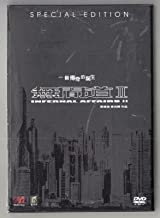 Infernal Affairs II (2) Special Limited Edition Slipcase Box Set (Region 3)