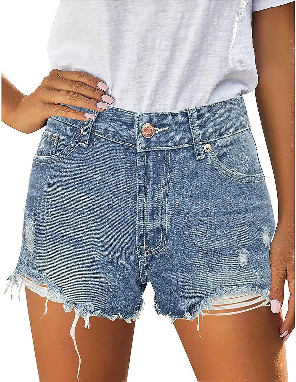 NREALY Denim Shorts for Women High Waist Hole Casual Summer Fashion Jean Shorts