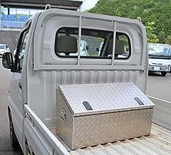 ハンドル式スロープ型アルミチェッカーボックス 幅833×奥行400×高さ前~320後460(mm) ボックス 道具箱 収納箱