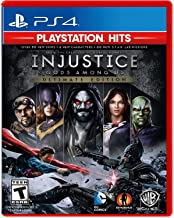 Injustice Gods Among Us Ultimate Edition PlayStation 4 -...