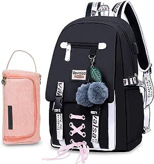 Bevalsa Schulrucksack mit Federmäppchen Schultaschen-Set für Mädchen Teenager Damen Schulranzen Modisch Rucksack Campus La...