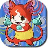 妖怪にゃんこアニメイラスト 子供妖怪画像アプリ要ウォッチ