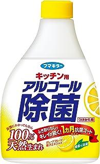 フマキラー アルコール 除菌 スプレー 400ml 替え