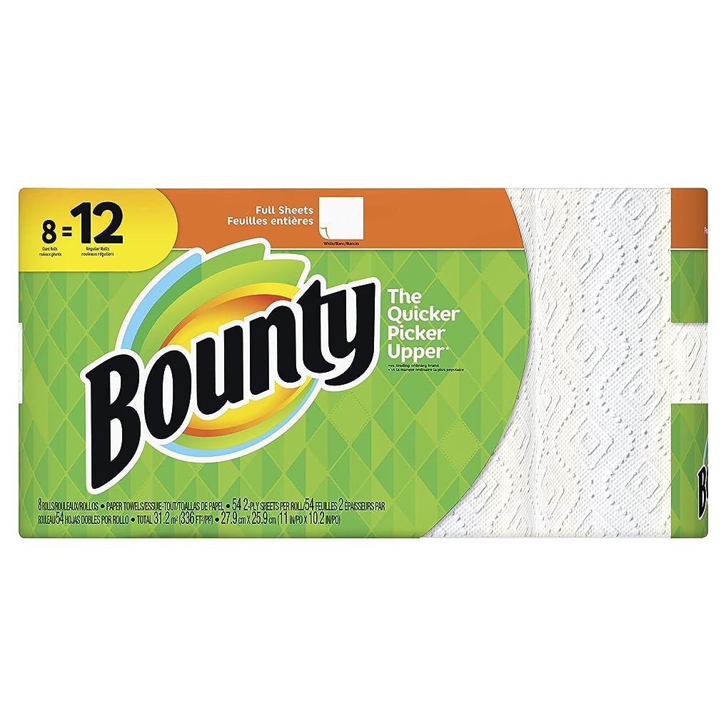 咽頭エミュレートする憂慮すべき【大容量】Bounty (バウンティ) ペーパータオル キッチンホワイト 8ロール(54カット)