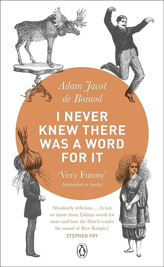 コンクリート辞任する繕うI Never Knew There Was a Word For It (English Edition)