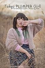 Tokyo PLUMPER Girl #18 -MASHIRO YUSA-: Chubby Women Photo Book (Tokyo MINOLI-do) (Japanese Edition)