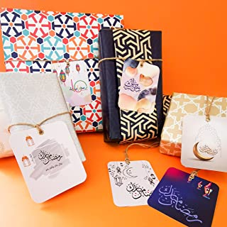 Islamic Art Gift Wrapping مجموعة ورق تغليف فن اسلامي