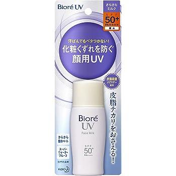 ビオレ UV さらさらフェイスミルク SPF50+/PA++++ 30ml