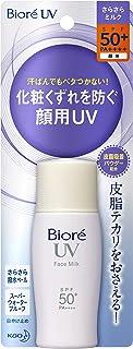 Protetor Solar Biore Perfect Face Milk Fps50 Pa+++ 30ml