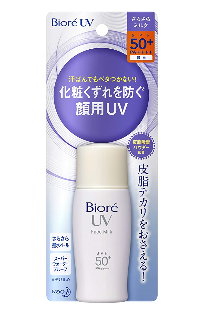 ゴシップで感動するビオレ UV さらさらフェイスミルク SPF50+/PA++++ 30ml