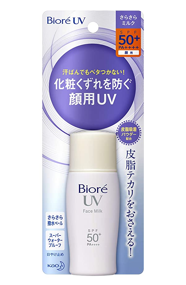 兄弟愛蒸し器歯痛ビオレ UV さらさらフェイスミルク SPF50+/PA++++ 30ml