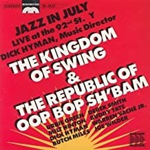 The Kingdom Of Swing And The Republic Of Oop Bob Sh'Bam