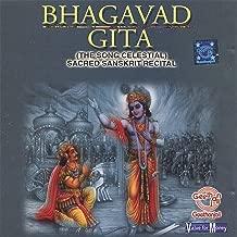 Bhagavad Gita - Sanskrit - Chapter 5 to 12