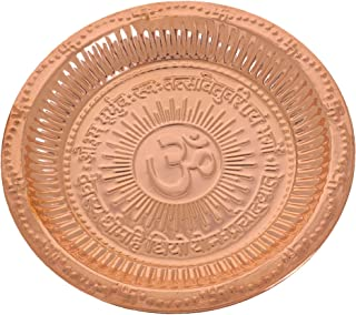 Handmade Hindu Puja Aarti Thali with Om Symbol and Gayatri Mantra Home Decoration Mandir Temple Accessory Spiritual Gifts