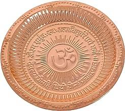 Handmade Copper Hindu Puja Thali with Om Symbol and Gayatri Mantra - Decoration - Mandir Temple Accessory - Spiritual Gift...