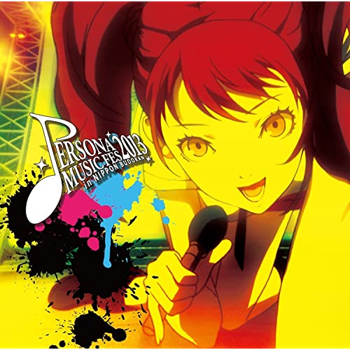 PERSONA MUSIC FES 2013 〜in 日本武道館