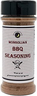Premium   MONGOLIAN BBQ SEASONING Dry Rub   Crafted in Small Batches with Farm Fresh SPICES for Premium Flavor and Zest