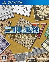 Nikoli no Sudoku V: Shugyoku no 12 Puzzle (japan import)