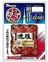 [冷蔵] 日本ハム ZERO糖質0 もう切ってますよ! 焼豚 136g