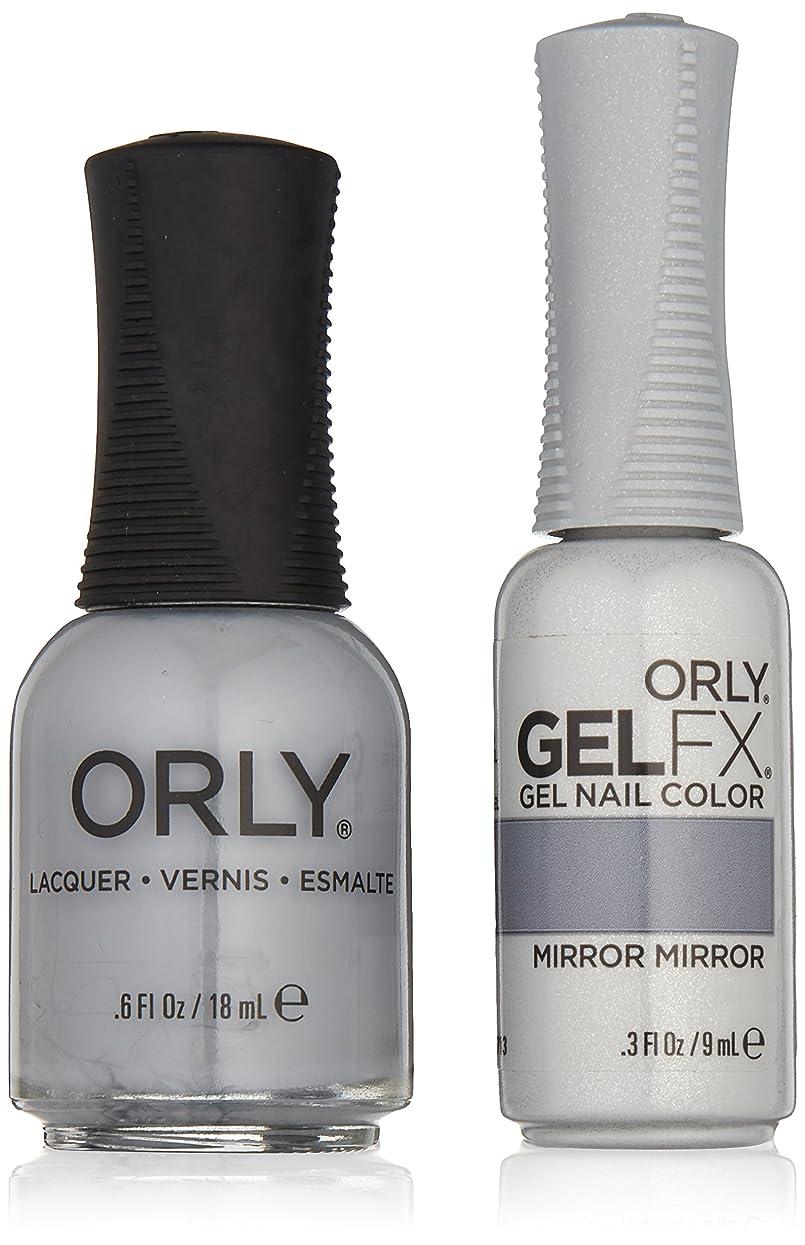 グラス十一ワーディアンケースOrly Lacquer + Gel FX - Perfect Pair Matching DUO Kit - Mirror Mirror