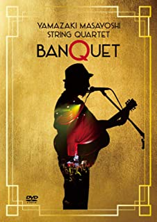 "String Quartet ""BANQUET""[DVD]"