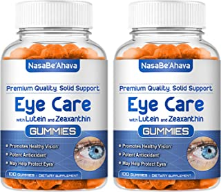 NASA Beahava (2 Pack) Eye Care Gummy Supplements with Lutein and Zeaxanthin - Sugar-Free Gummies with All Natural Ingredie...