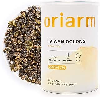 Oriarm 250g Té Oolong Azul a Granel,Jin Xuan Milk Oolong de Taiwán