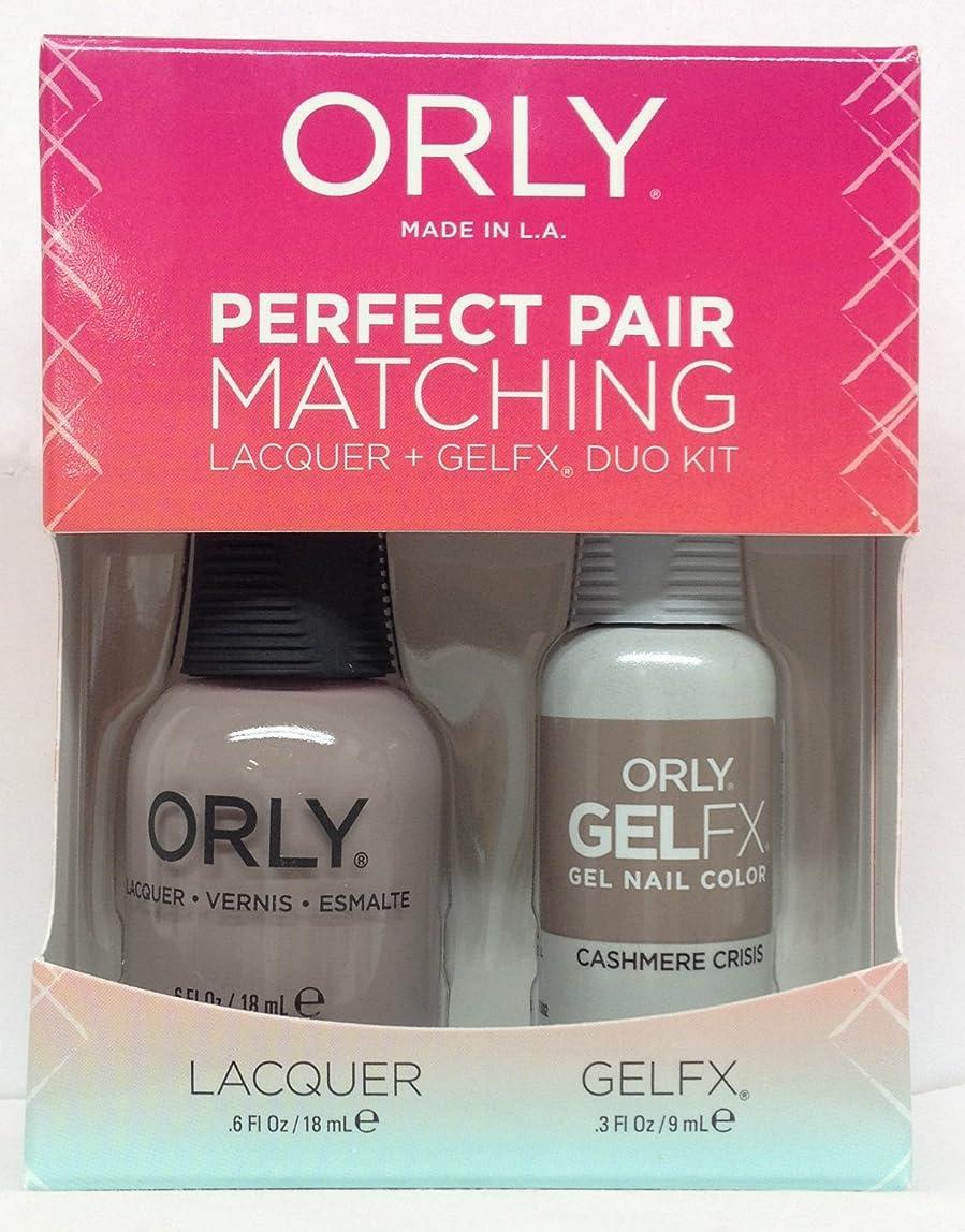 故意のコスチュームヤングOrly - Perfect Pair Matching Lacquer + GelFX Kit - Cashmere Crisis - 0.6 oz / 0.3 oz