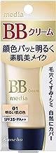 Kanebo media BB Cream S 01 Bright Skin Color 35g