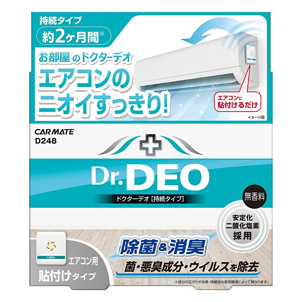 コメンテーター無数の有害なカーメイト 家庭用 除菌消臭剤 ドクターデオ Dr.DEO お部屋のエアコン用 常設タイプ 2か月持続 無香 安定化二酸化塩素 25ml D248
