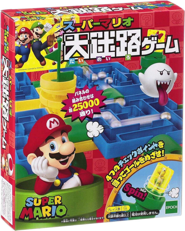 Super Mario Large Maze Puzzles Game