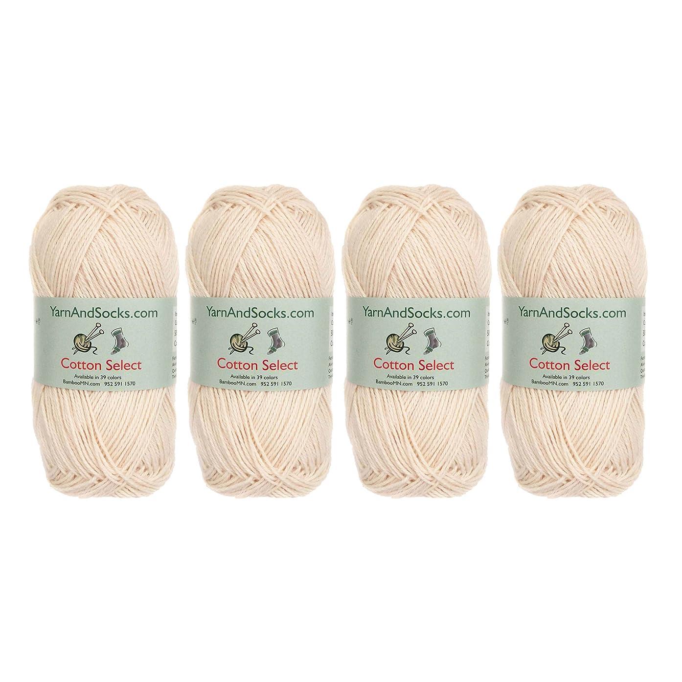 Cotton Select Sport Weight Yarn - 100% Fine Cotton - 4 Skeins - Col 403 - Moon Beam
