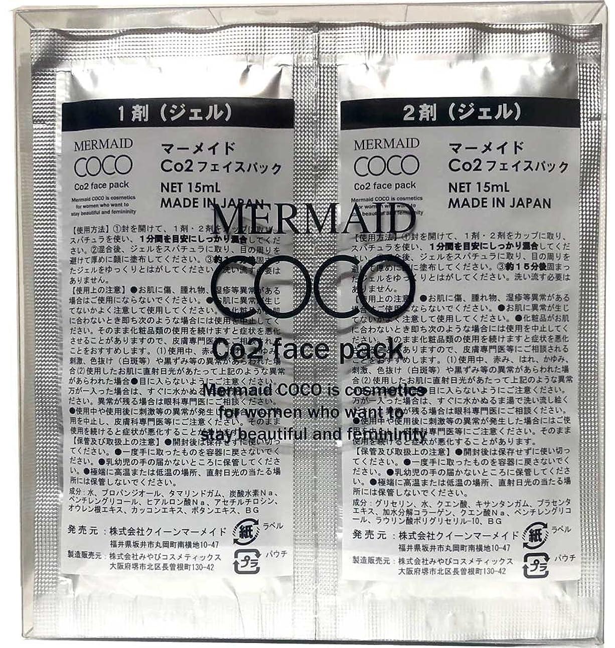 クローゼット系統的悪いマーメイド ココ  MERMAID COCO Co2 フェイスパック 10回分